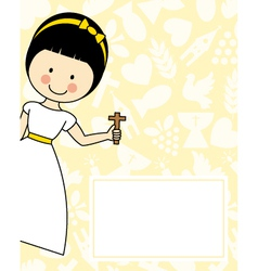 Girl First Communion vector image vector image