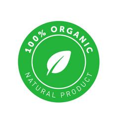 100 percent organic natural product green circle vector image