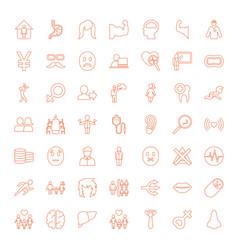 human icons vector image