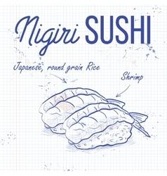Color sticker Ebi Nigiri Sushi vector