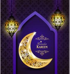 Islamic design mosque door vector