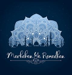 marhaban ya ramadhan vector image