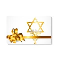 Happy Hanukkah Jewish Holiday Background vector image