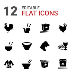 12 chinese icons vector