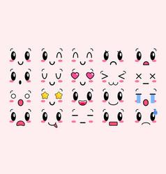 Kawaii cute faces manga style eyes and mouths vector