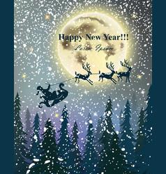 winter card reindeers flying over full moon snowy vector image