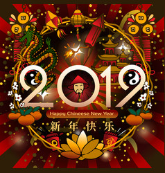2019 happy chineese new year circle vector image