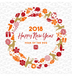 chinese new year of the dog 2018 icon card vector image vector image
