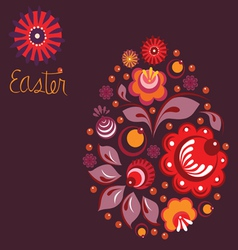 russian style easter card vector image