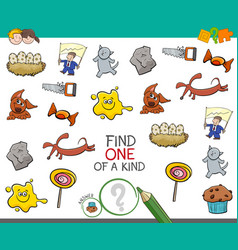 Find one picture of a kind activity vector