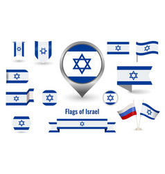 flag israeli circle and square and round vector image
