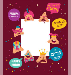 Happy purim greeting card with funny hamantashen vector