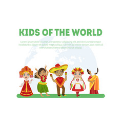 kids world cute boys and girls in vector image