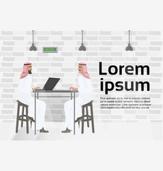 two arab business man meeting in modern coworking vector image