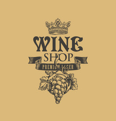 Banner for wine shop with bunch grapes and vector