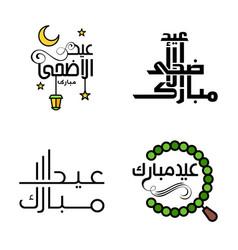 Happy eid mubarak design 4 hand written vector