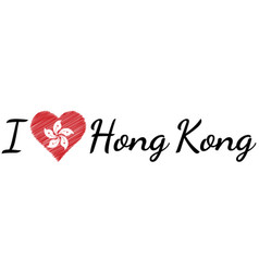 i love country hong kong text heart doodle vector image