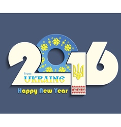 New year 2016 creative greeting card design with vector