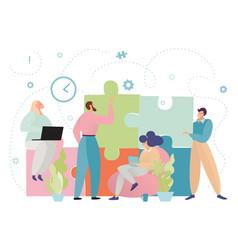 teamwork group people working in office vector image