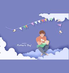 Young man father feeding newborn bacard vector