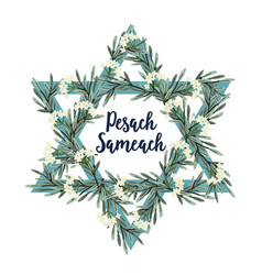 Pesach passover greeting card with jewish star vector