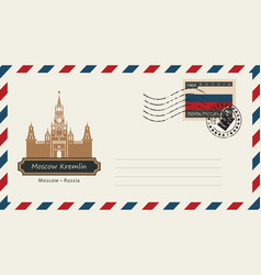 envelope with a postage stamp with moscow kremlin vector image