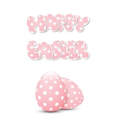 easter card on white background vector image