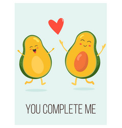 Bright poster with cute avocado couple and saying vector