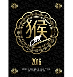 Happy china new year monkey 2016 gold black design vector