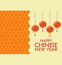 Happy chinese new year with lanterns vector