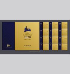 islamic calendar 2020 hijri 1441-1442 design vector image