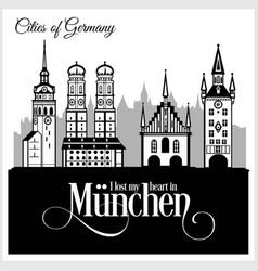 munchen - city in germany detailed architecture vector image