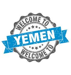 Yemen round ribbon seal vector