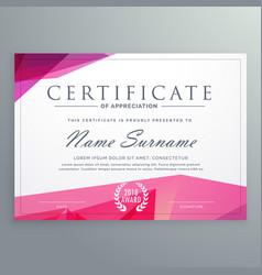 Modern certificate appreciation creative vector