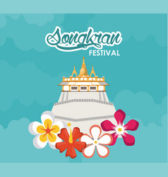 Songkran festival card vector