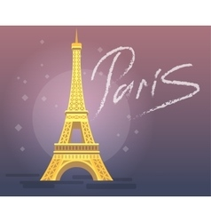 Paris Eiffel Tower Icon vector image