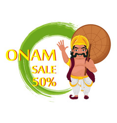 King mahabali happy onam festival in kerala for vector