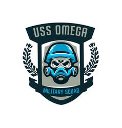 colorful emblem logo military skull in helmet vector image