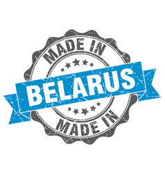 Made in belarus round seal vector