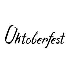 oktoberfest inscription with a brush vector image vector image