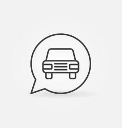 car in speech bubble icon vector image vector image