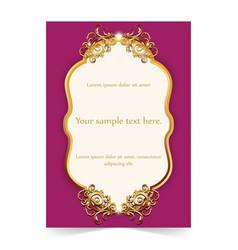 Invitation card wedding card with gold ornamental vector