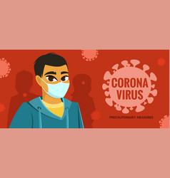 Asian man wearing surgical mask vector