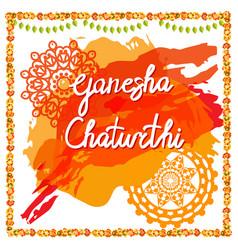 ganesh chaturthi festival vector image