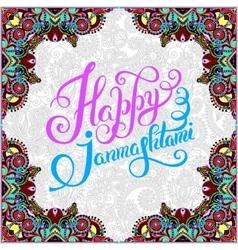 Happy krishna janmashtami hand lettering vector