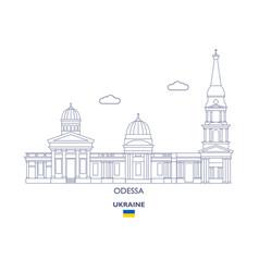 Odessa city skyline vector