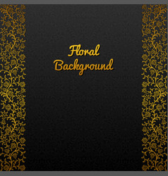 background with traditional floral ornament vector image