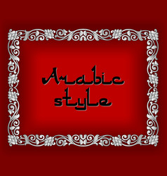 frame with a silver pattern as a background vector image