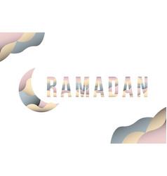 Holy ramadan kareem cutting paper background vector
