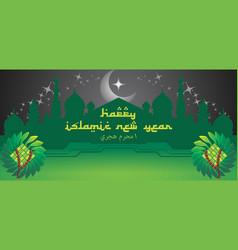 Islamic new year 1 muharram hijri vector